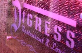 Digress Restaurant and Lounge - Pubs and Clubs
