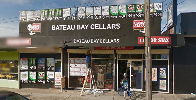 Bateau Bay Cellars - Pubs and Clubs