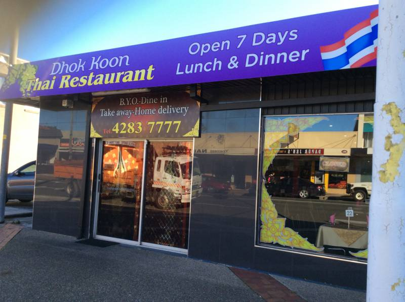 Dhok Koon Thai Restaurant - Pubs and Clubs