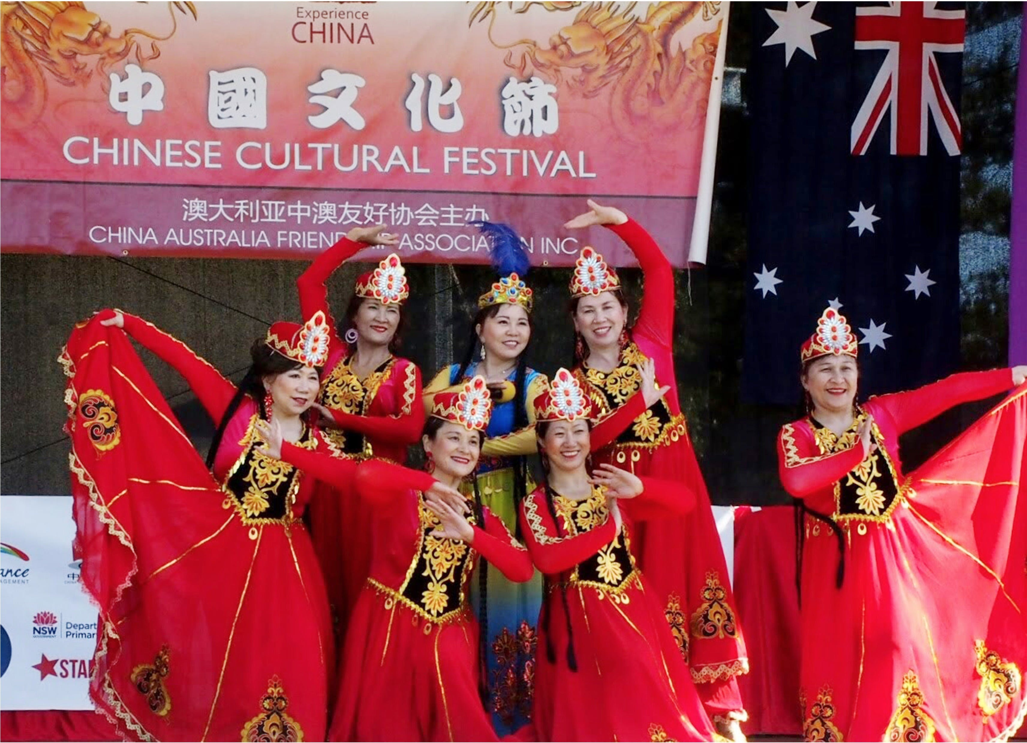 Central Coast Chinese Cultural Festival Moon Festival - Pubs and Clubs