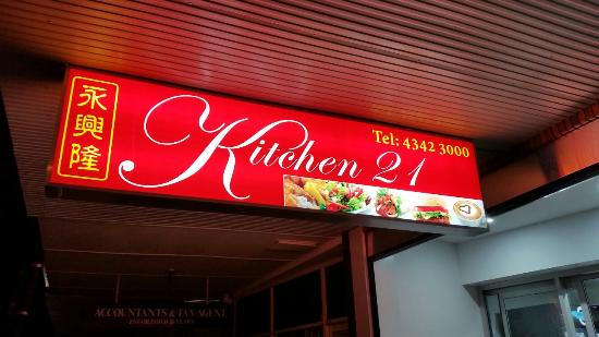 Kitchen 21 - Pubs and Clubs