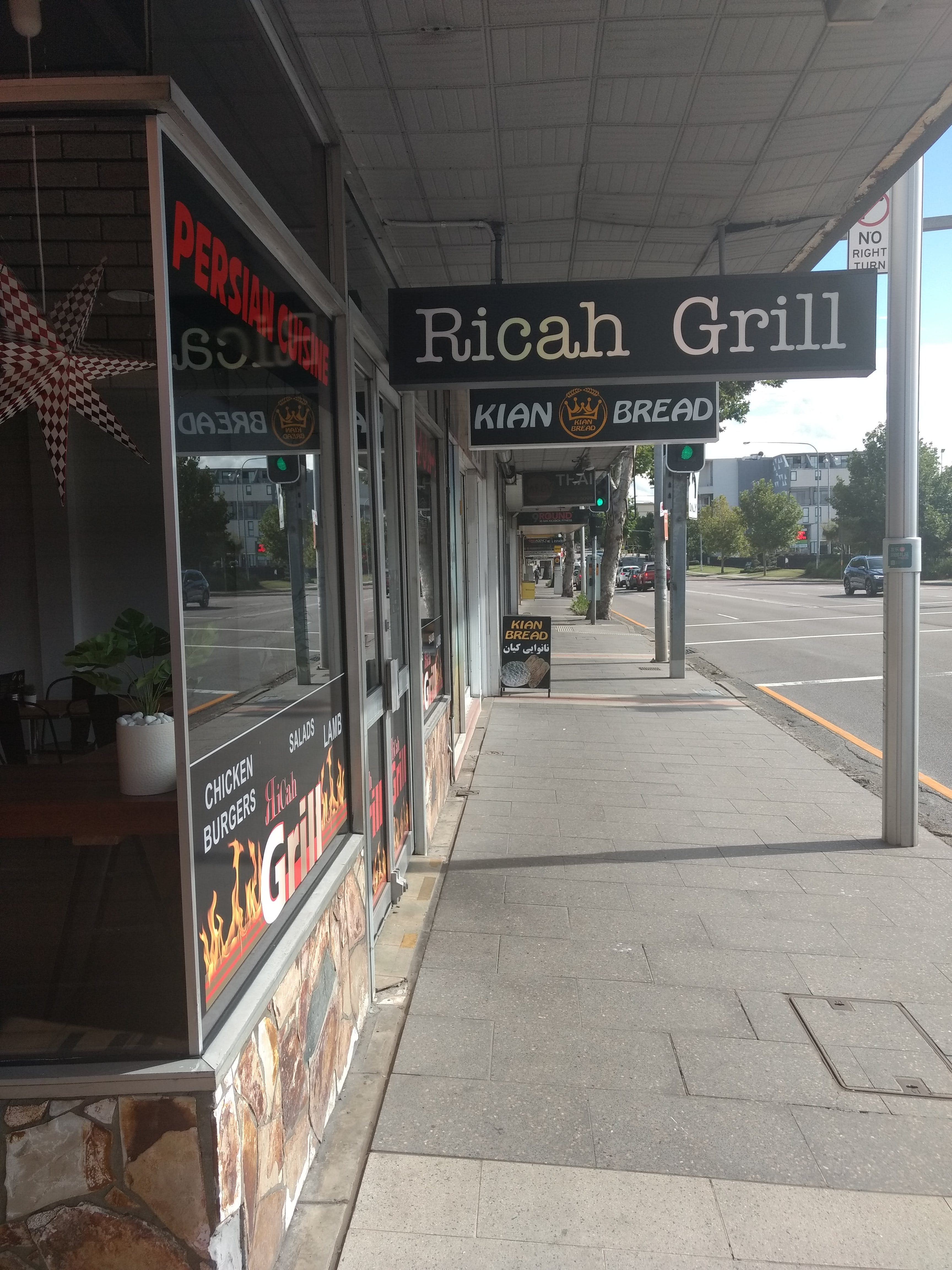Ricah Grill - Pubs and Clubs