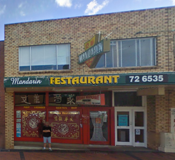 Mandarin Restaurant - Pubs and Clubs