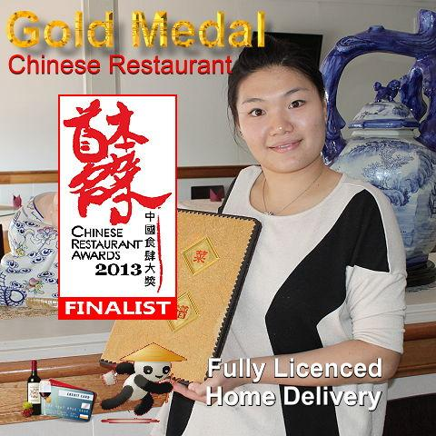 Gold Medal Malaysian  Chinese Restaurant - Pubs and Clubs