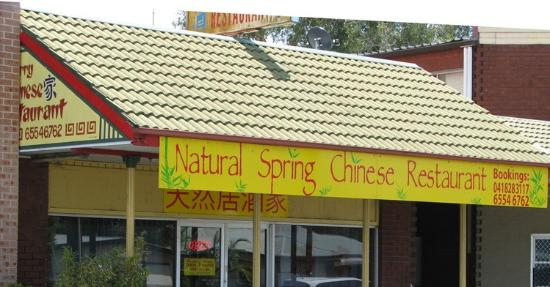 Tuncurry Chinese Restaurant - Pubs and Clubs