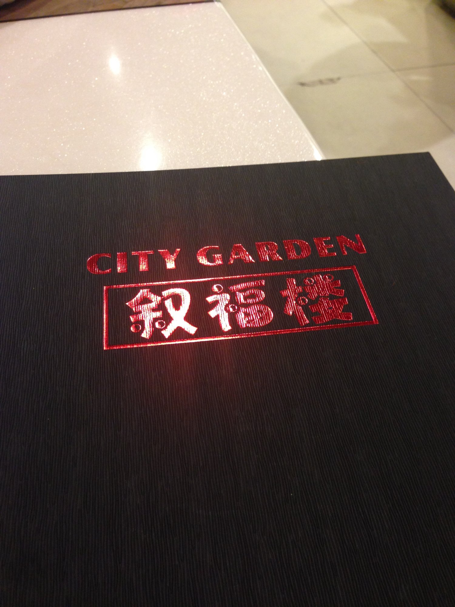 City Garden Chinese Restaurant - Pubs and Clubs