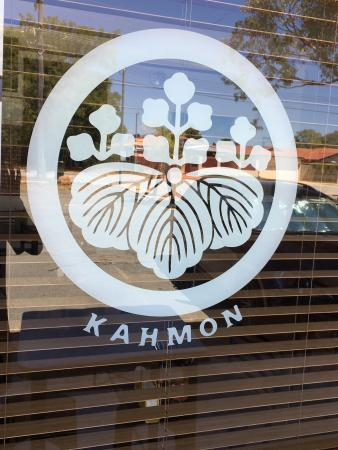 Kahmon - Pubs and Clubs