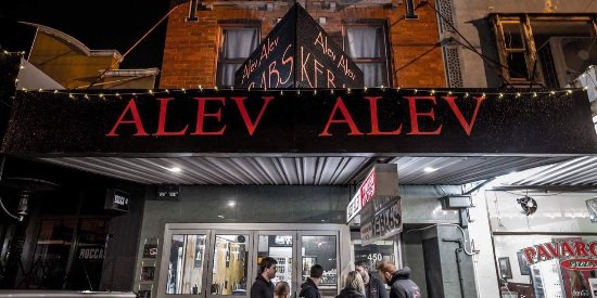 Alev Alev Turkish Kitchen - Pubs and Clubs